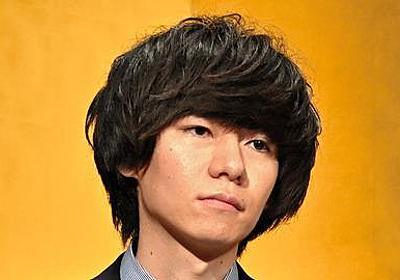 芥川賞の遠野遥さん・バクチク櫻井敦司さん、親子と公表:朝日新聞デジタル