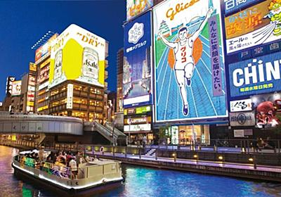 Top things to do in Osaka, Japan | CNN Travel