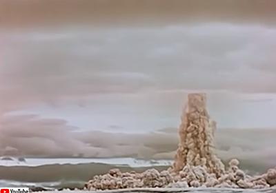 ロシアが世界最大の核爆発映像を公開 : カラパイア