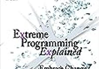 AIとのペアプログラミングは可能だろうか? - YAMDAS現更新履歴