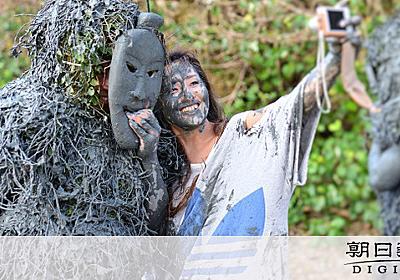 神様に「汚された」怒る観光客 無病息災願ってるのに - 沖縄:朝日新聞デジタル