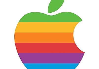 Appleロゴ誕生秘話、デザイナーが明かす - iPhone Mania