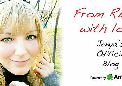 大切な皆さんにご報告です   ジェーニャオフィシャルブログ「From Russia with love...」Powered by Ameba