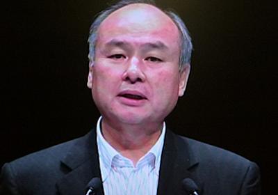 孫社長「訪日外国人向けの無料Wi-Fiはなくすべき」 - ITmedia Mobile