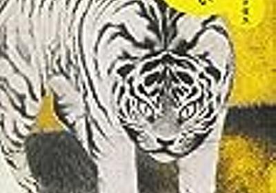 日本美術のかわいい動物が満載の本『江戸かわいい動物』を紹介!そして4コマ『のび太ゴースト』 - ハマサンス コンプリートライフ