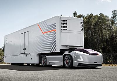 ボルボの無人トラックコンセプト「Vera」、自律運転なので運転席がありません | ギズモード・ジャパン