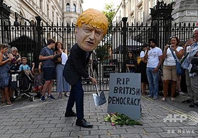英首相、議会閉会を宣言 反ブレグジット派猛反発 写真6枚 国際ニュース:AFPBB News