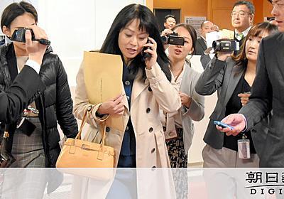 杉田氏、夫婦別姓ヤジは「玉木氏がひどいこというから」:朝日新聞デジタル