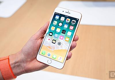 iPhone SE2(仮)、約400ドルで3月内に発売か。ただし計画はまだ流動的(Bloomberg報道) - Engadget 日本版