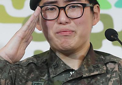 性別適合手術受け除隊処分の元兵士、遺体で発見 韓国 写真1枚 国際ニュース:AFPBB News