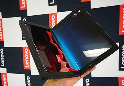 開いてiPad Pro、畳んでiPad。世界初の画面折りたたみPC「ThinkPad X1 Fold」が絶妙サイズすぎる   ギズモード・ジャパン