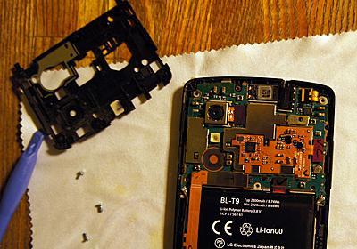 Nexus 5 DIYでバッテリー交換しました。