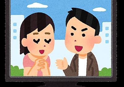 私流韓国ドラマの楽しみ方 - マさんの日記