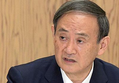 菅首相、105人の名簿「見ていない」 任命再考は改めて否定 - 毎日新聞