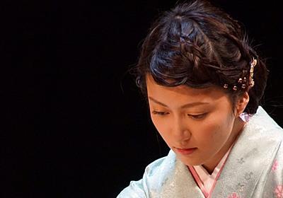 「後悔だけでは前に進めない」―女流棋士・香川愛生さんが「天才しかいない」奨励会での苦しみを乗り越えて、将棋界で役割を見つけるまで― - はたラボ ~パソナキャリアの働くコト研究所~
