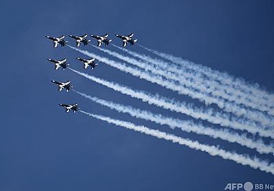 韓国空軍トップが辞任 性暴力被害訴えた女性兵士の自殺受け 写真1枚 国際ニュース:AFPBB News