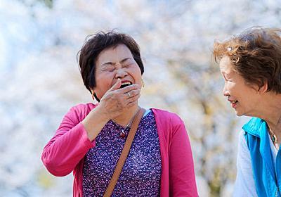 親のためにやる「同居介護」が、じつは親孝行にはならない3つの理由(太田 差惠子) | マネー現代 | 講談社(1/5)