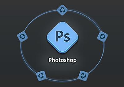 PhotoshopでWebデザインを効率化するための便利な使い方 | ページ 3 / 3 | 東京上野のWeb制作会社LIG