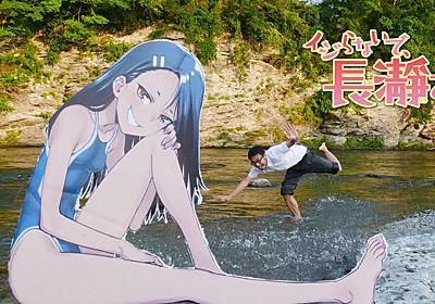 長瀞さんと行く! 埼玉長瀞の絶対に行きたいオススメの場所 - マガポケベース