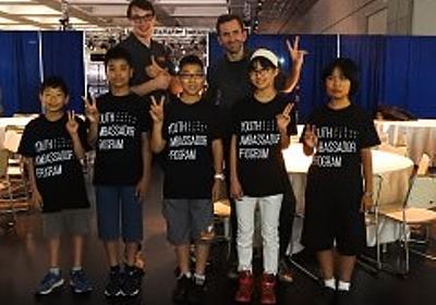 「マジック:ザ・ギャザリング」のユースアンバサダーに選ばれた女子中学生によるプロツアー「破滅の刻」見学レポート - 4Gamer.net
