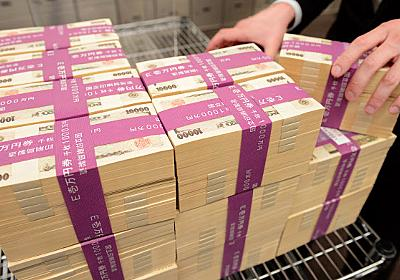 タンス預金が止まらない 3年で3割増、根強い防衛心理  :日本経済新聞