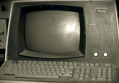 古いシステムを「今は動いているから」といってそのまま放置してはいけない理由 - GIGAZINE