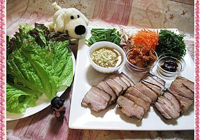 【ポッサム豚ばら肉を茹で焼き】野菜モリモリ!低温調理器のヘルシーレシピ | アラフォー夫婦 簡単 家ごはん日和