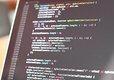 オープンソース開発者にもっとお金が廻るようになれば社会はもっと良くなるという話 - orangeitems's diary