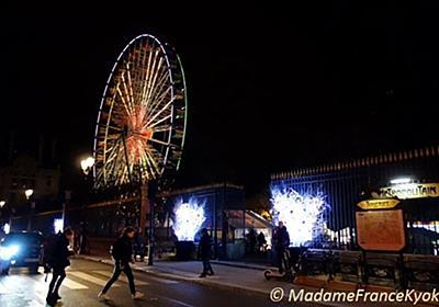 チュイルリー庭園のクリスマスマーケット | マダムのフランス暮らし ~ La Vie en Rose ~ オフィシャルブログ
