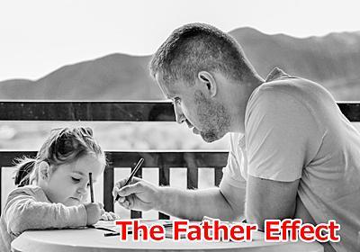 父親が育児参加することの驚くべきメリット4選【お父さん効果は子供への影響大!】 | HOTNEWS