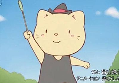 NHK「みんなのうた」で2019年に放送された「花さかニャンコ」、みんなの感想が「かわいい」と「狂気」の真っ二つだった。 - Togetter