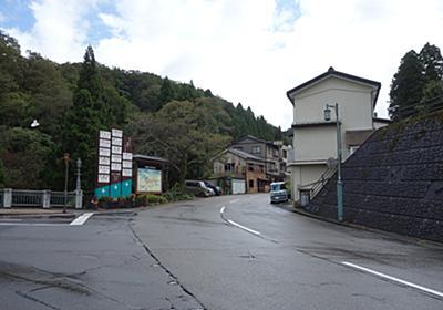 金沢の湯涌温泉に入浴しに行ったら花咲くいろはの聖地巡礼になったの! - 元IT土方の供述