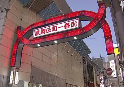 「夜の歓楽街」 生活困窮の声相次ぐ   NHKニュース