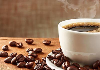 コーヒー好きなら常識?【コーヒー】の種類と選び方・飲み方 | 食の知識 | オリーブオイルをひとまわし