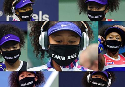 大坂なおみがマスクに遺した7人の犠牲者。勝ち続けることで貫いたもの【全米OP・画像】 | ハフポスト