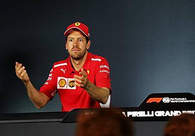 ベッテルへの裁定に、F1王者や様々なカテゴリーから反応。かつての僚友ウエーバーは「精神的なペナルティだ」