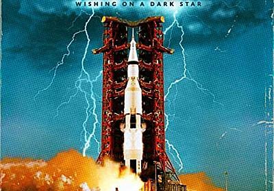パワーポップ職人グレッグ・ポープ「Wishing on a Dark Star」 | 夢中図書館 音楽館