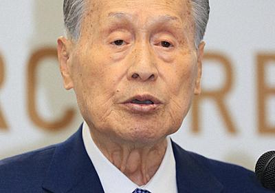 森喜朗会長「私はマスクをしないで最後まで頑張る」東京五輪パラの公式ウエア発表で― スポニチ Sponichi Annex スポーツ