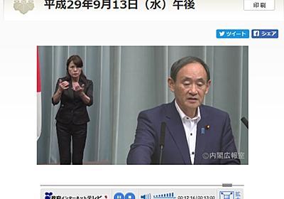 「電波オークション」政府が検討 - ITmedia NEWS