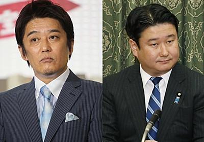坂上忍さんのWikipediaが「在日」と書き換え 自民議員を批判し拡散
