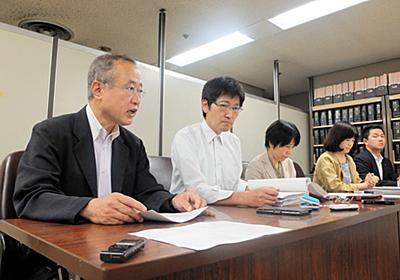 在特会の言動は「差別的」 元会長の損害賠償請求を棄却:朝日新聞デジタル
