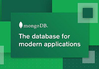 MongoDB AtlasがAWS/Azure/GCPにまたがるマルチクラウドクラスタ構成をマネージドサービスでサポート。特定のクラウドが全部落ちても影響しない運用が可能に - Publickey