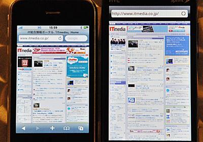 iPhoneにはもう戻れない! HTC EVO 4Gを使ってみた - ITmedia Mobile
