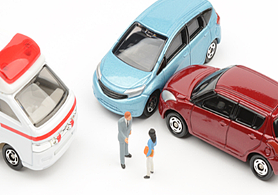 自動車事故に示談書は必ず必要!?事故発生から自動車保険の保険金が支払われるまでをプロが解説! – やっぱり保険のことなら保険ウォーカー