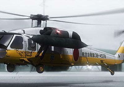 軍事のプロから見たアニメ『よみがえる空』のリアルとは? BD-BOX発売でイベントも〈PR〉 | 乗りものニュース