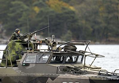 ロシアに備えるスウェーデン、戦時の対応を国民に配布 欧州では徴兵制復活も、甘すぎる日本の対応 | JBpress(日本ビジネスプレス)