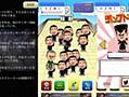 ツッパリヤンキー評価レビュー!冴えない少年が舎弟を作っていくゲームアプリ紹介 | Appli Maniacs