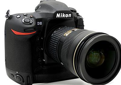 ニコン史上最高の常用感度ISO 102400でどんな被写体も逃さないフルサイズデジタル一眼レフカメラ「D5」実機レビュー - GIGAZINE