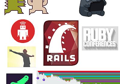 週刊Railsウォッチ(20190513-1/2前半)6.0の地味に嬉しい機能、ActiveModelエラーの扱いが変更、Railsのリクエスト/レスポンスをビジュアル表示ほか