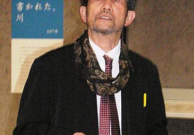 Topics:渋谷で終章「吉増剛造展」 詩とイメージの重層 先人の作品交え独自の芸術に迫る - 毎日新聞